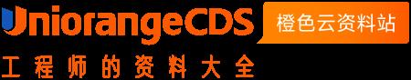 工程师图纸、文档-机械、电气、自动化等专业CAD图纸,文档,三维模型,橙色云资料站